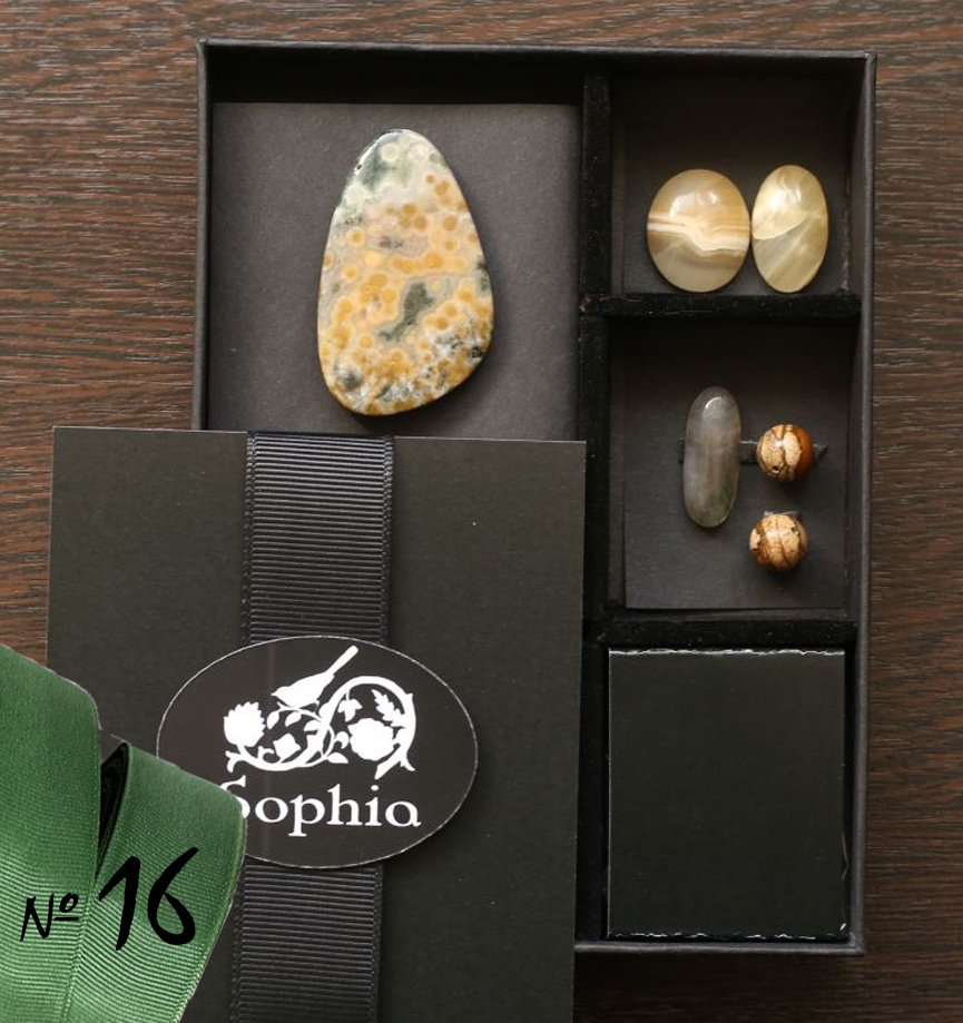 Sophia Art Box №16